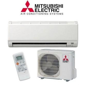 Split pared inverter MITSUBISHI ELECTRIC 4300 frigorías